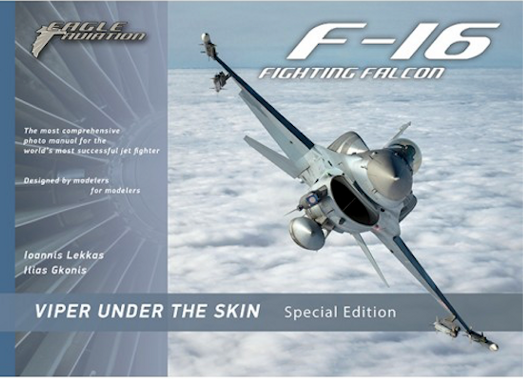 Viper Under The Skin Special Edition (9786188336032)