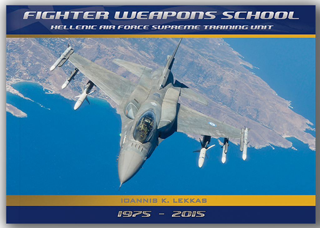 Fighter Weapons School Hellenic Air Force