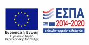 espa-2014-2020