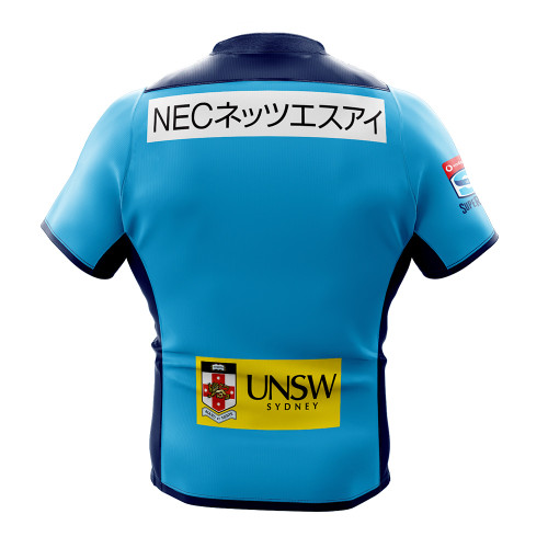 NSW Waratahs 2020 Youths Home Jersey
