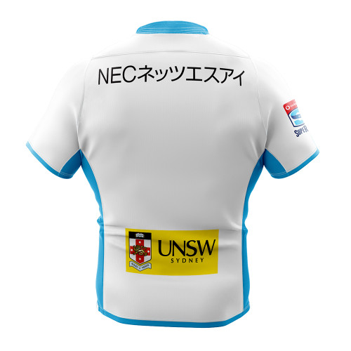 NSW Waratahs 2020 Mens Away Jersey