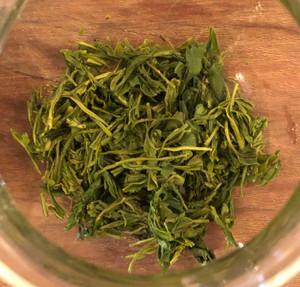 Our Newest Green Tea — Enshi Yulu