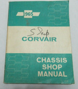 1965 Corvair Chassis Shop Manual