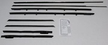 63 64 LESABRE CONVERTIBLE WINDOW WEATHERSTRIP
