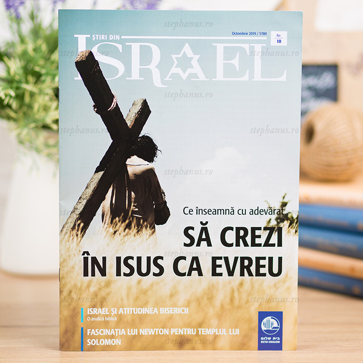Stiri din Israel - Octombrie 2019