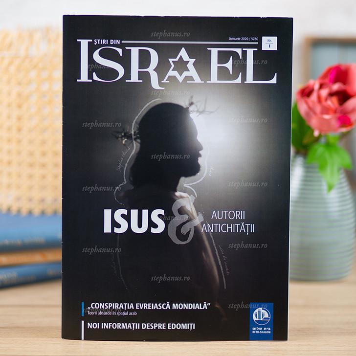 Stiri din Israel - Ianuarie 2020