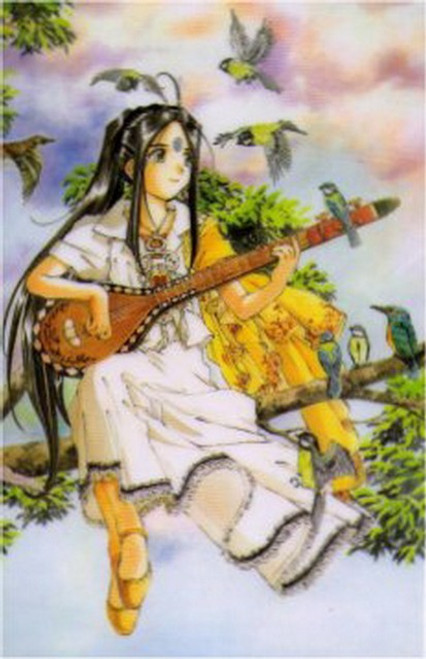 Ah! My Goddess Skuld Laminated Trading Card 0894C