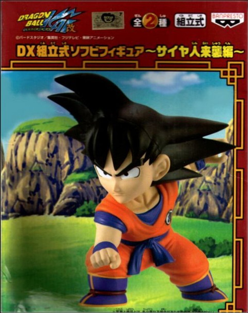 Dragon Ball Kai DX Sofubi Goku Figure 46427