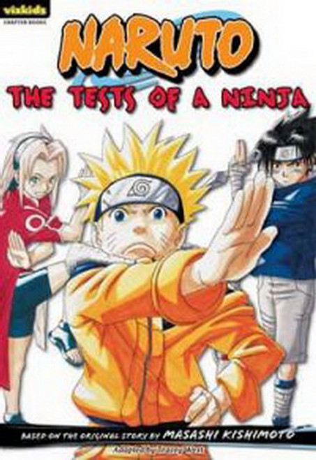 Naruto Viz Kids Chapter 2 The Tests of A Ninja Book 22135