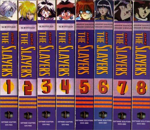 The Slayers Anime Manga VHS Set - (Lot of 8 Tapes)