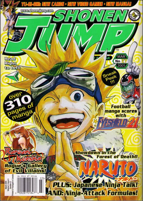 Shonen Jump March 2005 Vol. 3 Issue 3 No. 27 Manga Anime Magazine Book