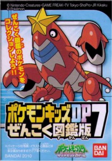 Pokemon Mini Figure Crawdaunt 305 Anime Zukan