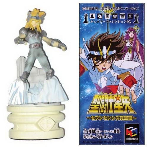 Saint Seiya Cygnus Hyoga Knight Chess Piece Figure (MegaHouse)