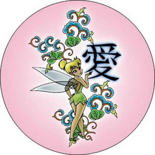Tinker Bell Kangi Button B-DIS-0234