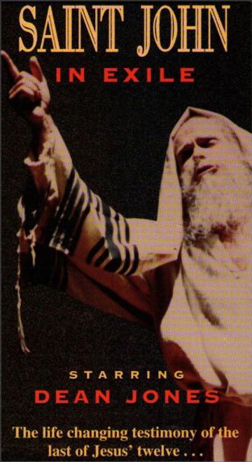 Saint John In Exile (1996) VHS Tape