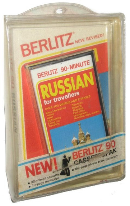 Berlitz 90-Minute Russian For Tavellers Book & Vintage Audio Cassette