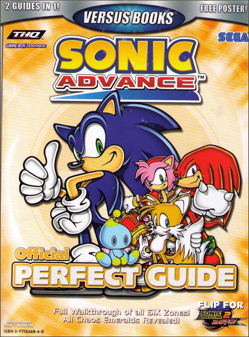 Sonic Adventure 2 Battle Versus Official Perfect Strategy Guide Book