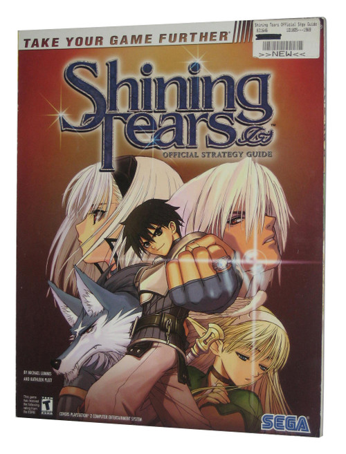 Shining Tears Brady Games Official Strategy Guide Book