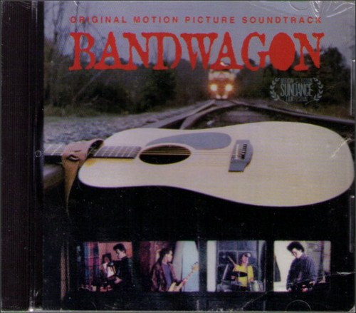 Bandwagon Greg Kendall Circus Monkey Motion Picture Soundtrack Music CD