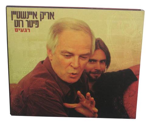 Arik Einstein Peter Roth Moments Hebrew Israeli Music CD