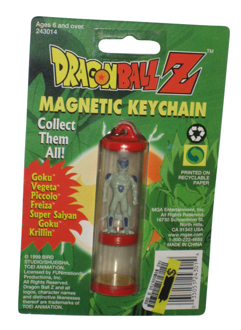 Dragonball Z Magnetic Bouncing Action (1999) Freiza (Final Form) Keychain