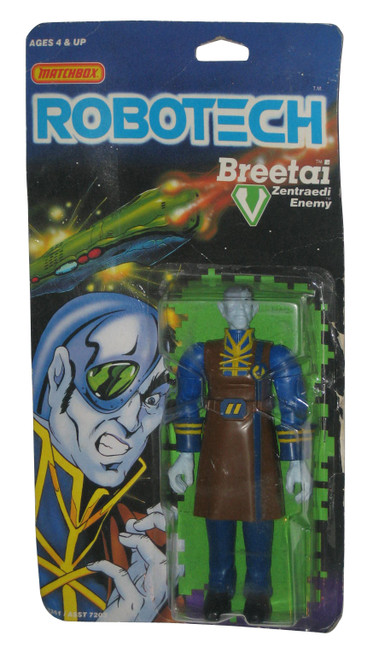 Robotech Breetai Zentraedi Enemy (1985) Matchbox 6 Inch Figure
