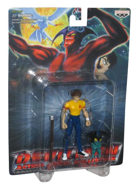 Devilman Collection Immobility Akira Banpresto Japan Figure