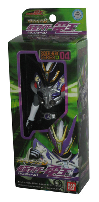 Kamen Rider Den-O Hero Series Gun Form (2007) Bandai Figure D04