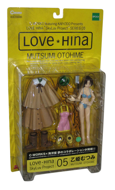 Love Hina Skyluv Project 05 Mutsumi Otohime Epoch Anime Figure