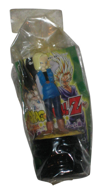 Dragon Ball Z Android 18 Chess Piece Mega House Figure B