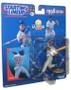 MLB Baseball Starting Lineup (1998) Sammy Sosa Extended Series Figure