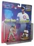 MLB Baseball Starting Lineup Classic Doubles Roger Maris & Sammy Sosa Figure Set
