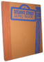 The Sesame Street Song Book Vintage (1971) Hardcover Book
