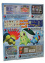 Pokemon Stadium 2 Perfect Versus Official Strategy Guide Book