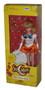 Sailor Moon Venus Bandai (2000) Adventure Doll Toy Figure