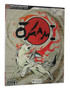 Okami Brady Games Official Strategy Guide Book