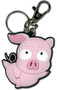 Accel World Haruki Pig Anime Keychain GE-36684
