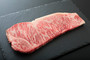 Our Wagyu Striploin Steak is one of our most popular cuts available due to its delicate, yet mouthwatering flavor.