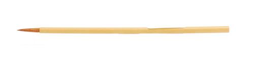 404034, Bamboo Series Camel Hair No. 287, #2