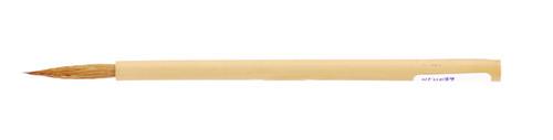404037, Bamboo Series Camel Hair No. 287, #6