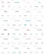 Logo Branding Sets for Photographers