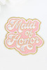 Embroidery Adhesive Bridal Patch - Maid of Honor