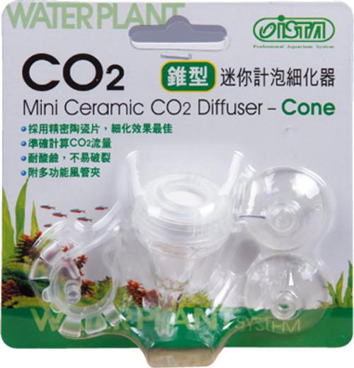 Ista Mini Ceramic CO2 Diffuser - Cone