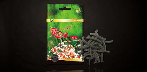 SL-Aqua MORE Veggie - Vegetable