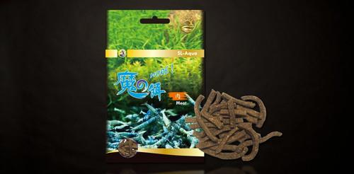 SL-Aqua MORE Meat - Rich Animal Protein