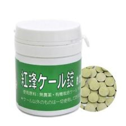 Benibachi Kale Food Tablets 30g (about 120 tablets)