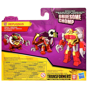 Repugnus One Step Transformers Cyberverse Adventures Action Figure 4.5""