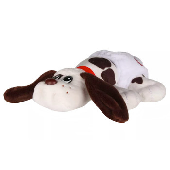 Pound Puppies White with Dark Brown Spots 7""