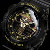 G-Shock Classic X-Large Black/Camo - Limited Edition