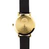 Soloscope RQ Gold Black (SRQ-3017-BLK)